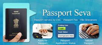 www passportindia gov in