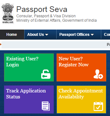 Passport Seva Login Page